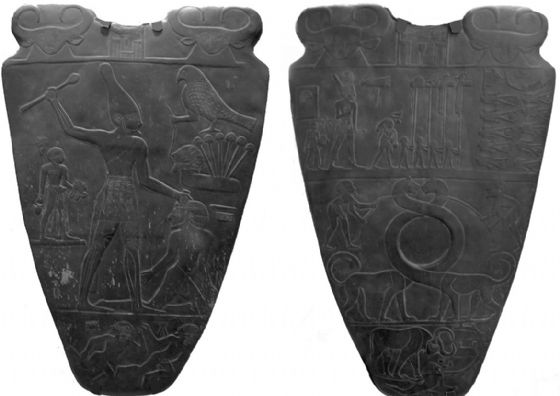 Narmer Palette Depicts The Unification Of The Two Lands. Ancient Egypt Print/Poster (4822)